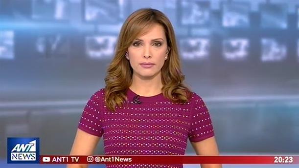 ANT1 NEWS 26-07-2019 ΣΤΙΣ 19:30