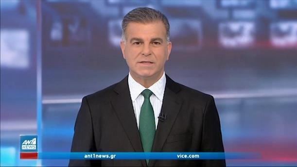 ANT1 NEWS 23-05-2021 ΣΤΙΣ 13:00