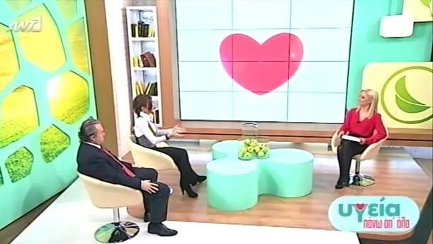 Υγεία Πάνω απ' όλα 12/01/2013