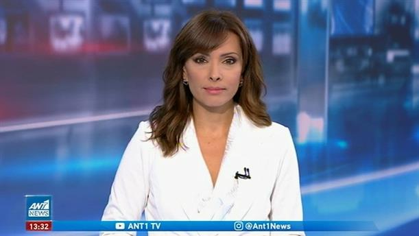 ANT1 NEWS 19-10-2020 ΣΤΙΣ 13:00