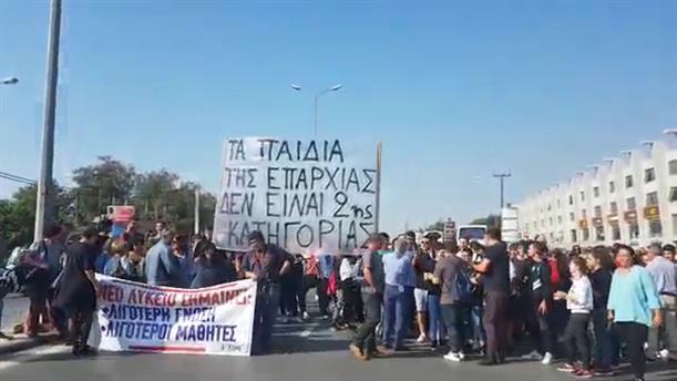 Θεσσαλονίκη: Μαθητές απέκλεισαν την Λεωφόρο Γεωργικής Σχολής