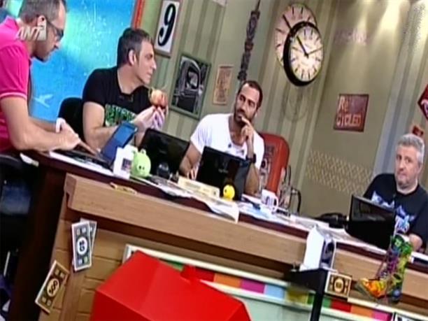 Ράδιο Αρβύλα - 14/11/2012