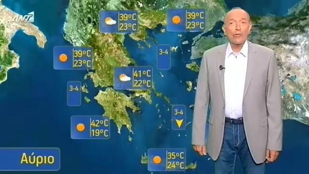 ΔΕΛΤΙΟ ΚΑΙΡΟΥ ΓΙΑ ΑΓΡΟΤΕΣ – 28/07/2015