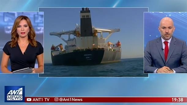 """""""Όχι"""" στην παροχή βοήθειας στο ιρανικό τάνκερ από Ελλάδα και Κύπρο"""