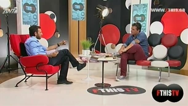FTHIS TV 25/09/2013