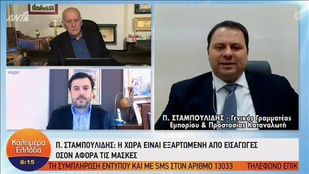 Ο Πάνος Σταμπουλίδης στον ΑΝΤ1