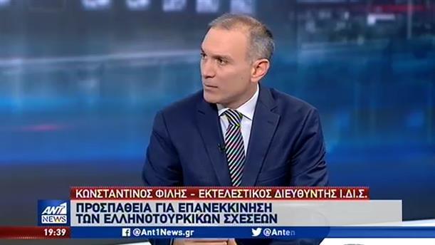 Φίλης στον ΑΝΤ1: προσπάθεια για επανεκκίνηση των ελληνοτουρκικών σχέσεων