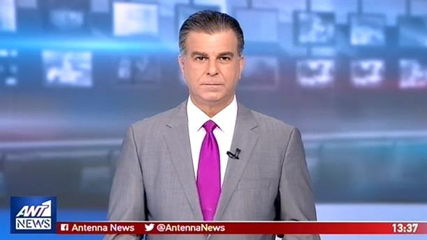 ANT1 NEWS 07-08-2019 ΣΤΙΣ 13:00