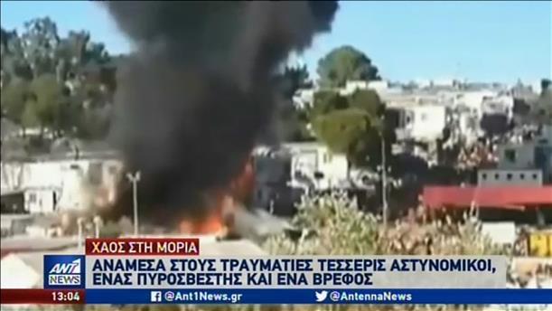 """Σε """"τεντωμένο σκοινί"""" η κατάσταση στην Μόρια, μετά την φονική εξέγερση"""