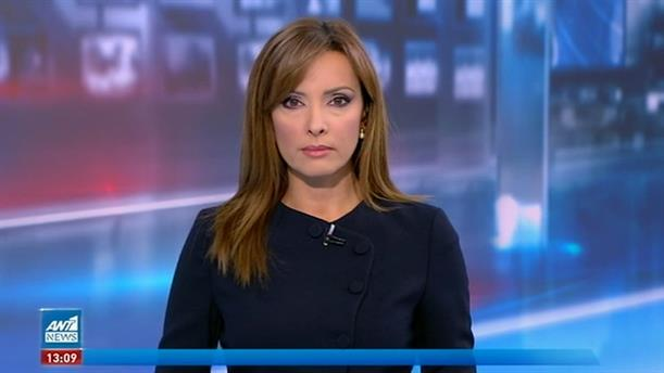 ANT1 NEWS 02-10-2020 ΣΤΙΣ 13:00