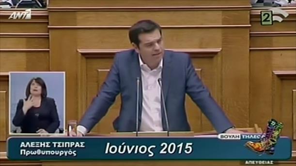Top Επικαιρότητας (Τσίπρας) – No 2 – 23/05/2016
