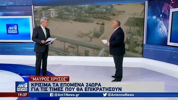 Ανησυχία στην Αθήνα για το πώς θα επηρεάσει η κρίση την αγορά καυσίμων