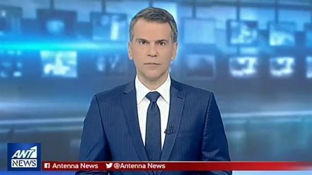 ANT1 NEWS 23-02-2019 ΣΤΙΣ 13:00