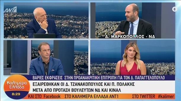 Ο Δημήτρης Μαρκόπουλος στην εκπομπή «Καλημέρα Ελλάδα»