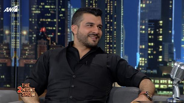 THE 2NIGHT SHOW - Γιάννης Χατζόπουλος