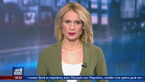 ANT1 NEWS 10-04-2020 ΣΤΙΣ 18:45