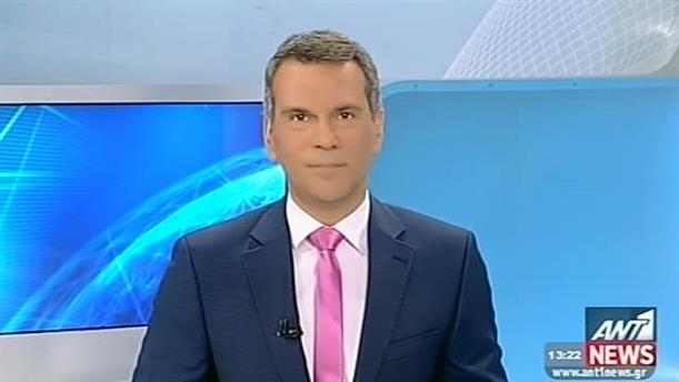 ANT1 News 04-10-2014 στις 13:00