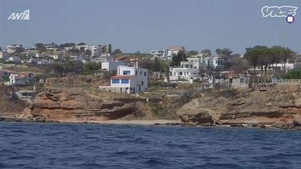 VICE SPECIALS - Το Μάτι από τη Θάλασσα