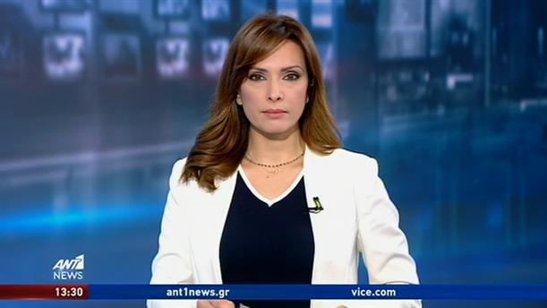 ANT1 NEWS 04-03-2020 ΣΤΙΣ 13:00