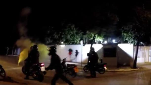 Βίντεο με την επίθεση του Ρουβίκωνα στο σπίτι του Αμερικανού πρέσβη
