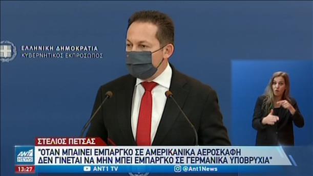 Πέτσας: η Τουρκία δεν θέλει να αρχίσει ο διάλογος