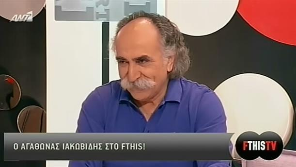 FTHIS TV 02/04/2013