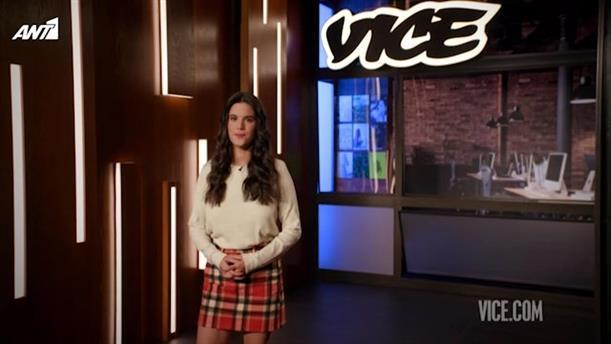 VICE – Επεισόδιο 12 – 8ος κύκλος