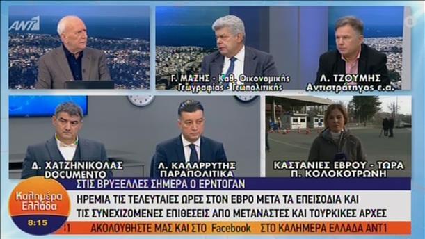 """Ο Γ. Μάζης στην εκπομπή """"Καλημέρα Ελλάδα"""""""
