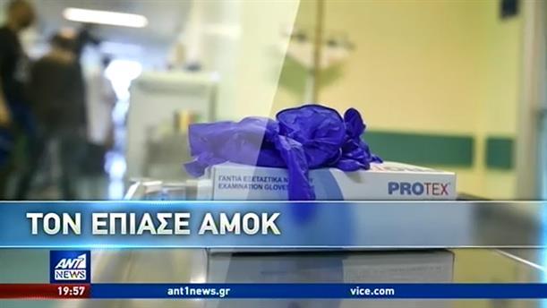 Ασθενής μαχαίρωσε νοσηλεύτρια και αυτοκτόνησε