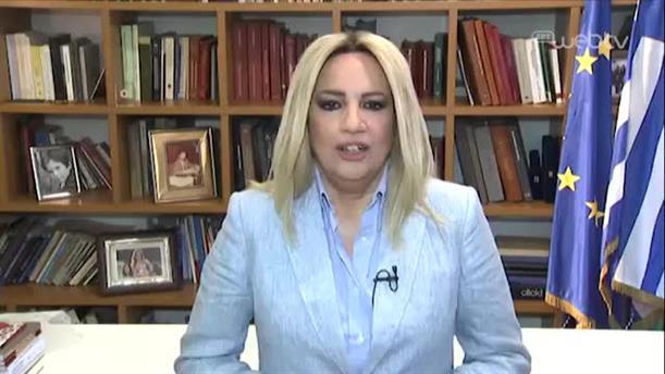 Δήλωση της Γεννηματά για το νέο πολιτικό σκηνικό μετά τις Ευρωεκλογές