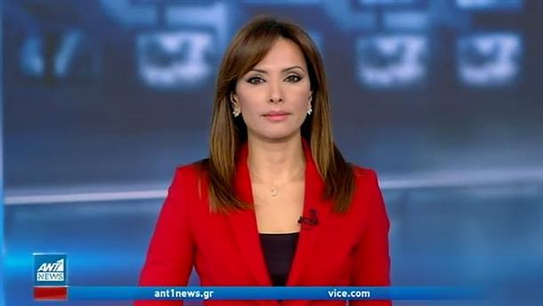 ANT1 NEWS 07-01-2021 ΣΤΙΣ 13:00