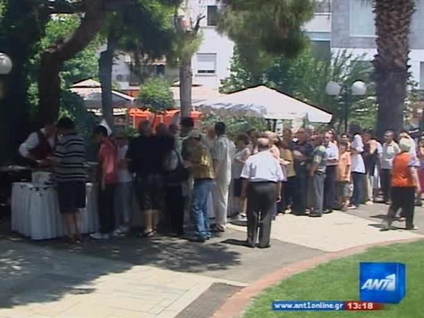 Δεύτερη γιορτή ούζου στο Μαρούσι