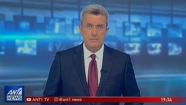 ANT1 NEWS 22-11-2018 ΣΤΙΣ 19:30
