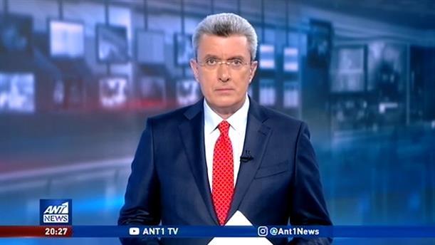 ANT1 NEWS 24-01-2020 ΣΤΙΣ 19:30