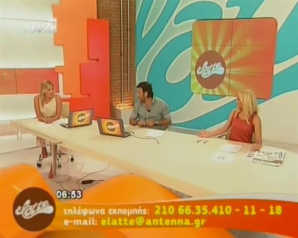 Elatte 17-08-2011