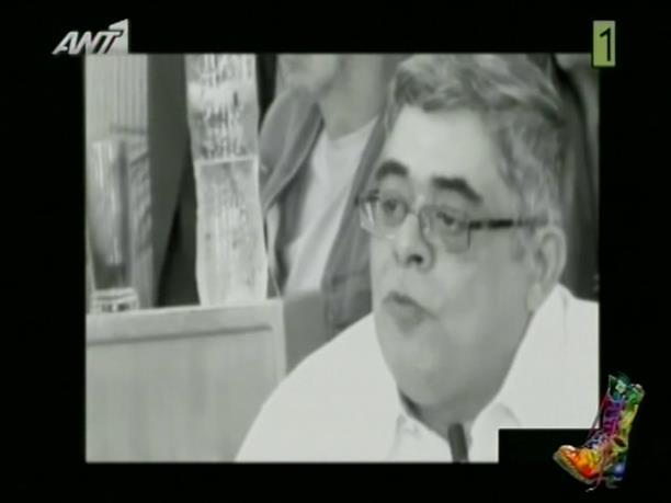 Ράδιο Αρβύλα - Νο1 - 16/05/2012