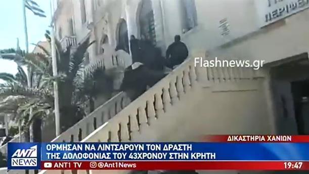 Συγγενείς προσπάθησαν να λιντσάρουν τον δολοφόνο του καταστηματάρχη στα Χανιά