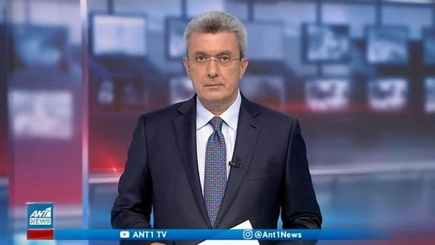 ANT1 NEWS 15-01-2021 ΣΤΙΣ 18:50