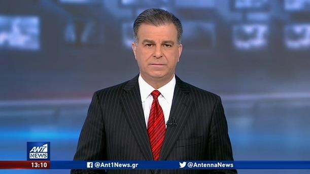 ANT1 NEWS 26-12-2019 ΣΤΙΣ 13:00