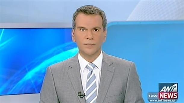 ANT1 News 28-08-2014 στις 13:00