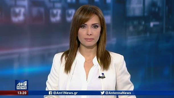 ANT1 NEWS 05-02-2020 ΣΤΙΣ 13:00