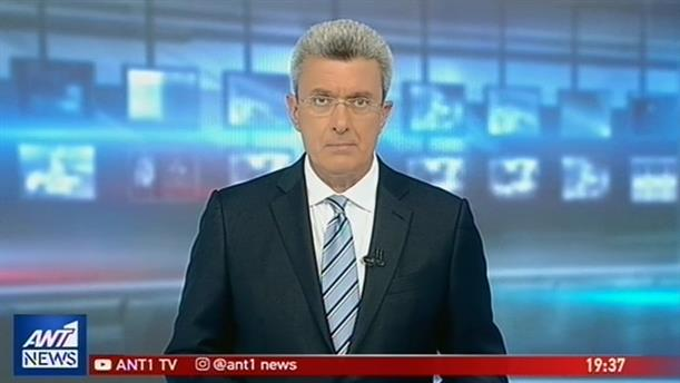 ANT1 NEWS 12-10-2018 ΣΤΙΣ 19:30