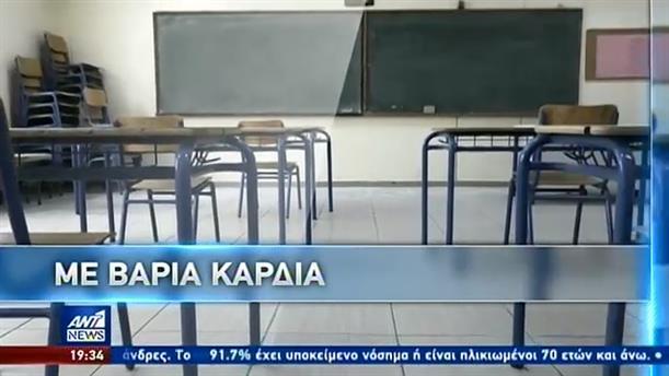 Γύρισαν στα σχολεία οι μαθητές Γυμνασίου και των δύο πρώτων τάξεων του Λυκείου
