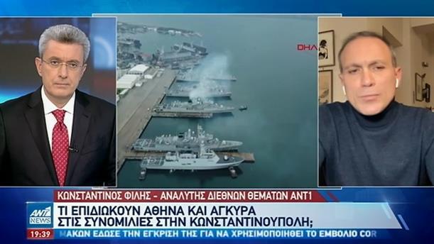 Ο Κωνσταντίνος Φίλης στον ΑΝΤ1 για τις συνομιλίες Ελλάδας και Τουρκίας