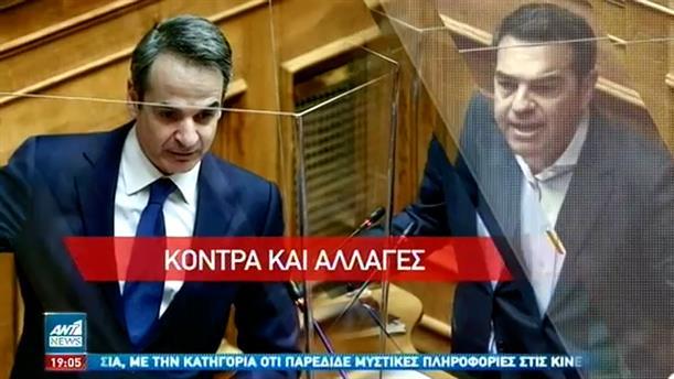 """""""Μετωπική σύγκρουση"""" Μητσοτάκη-Τσίπρα στη Βουλή"""