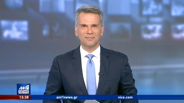 ANT1 NEWS 30-07-2020 ΣΤΙΣ 13:00