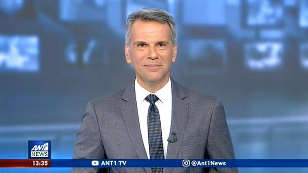 ANT1 NEWS 02-08-2020 ΣΤΙΣ 13:00