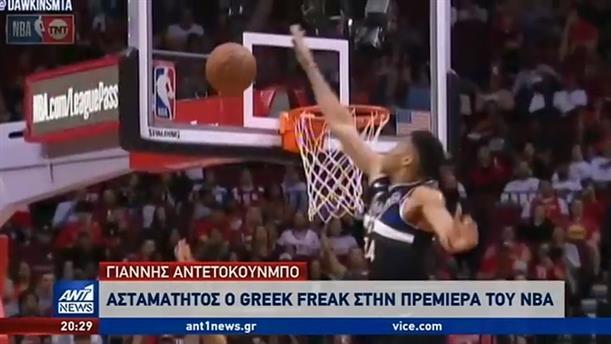 """Αντετοκούνμπο και Τσιτσιπάς """"κρατούν ψηλά"""" την ελληνική σημαία στο εξωτερικό"""