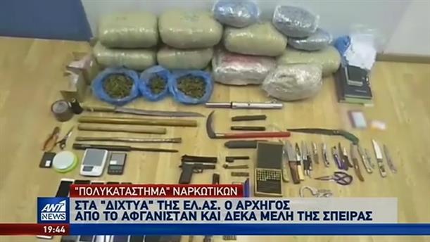 """""""Παράγκα"""" πώλησης ναρκωτικών δίπλα στην ΑΣΟΕΕ"""