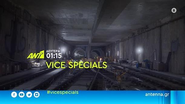 Vice Specials - Μέσα στο μετρό της Θεσσαλονίκης - Δευτέρα 22/03